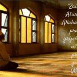 Dan Ašure – šejh Muhammed el-Arifi